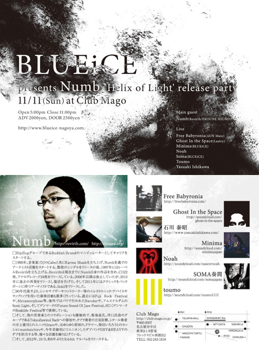 BLUEiCE presents Numb 'Helix of Light' release party