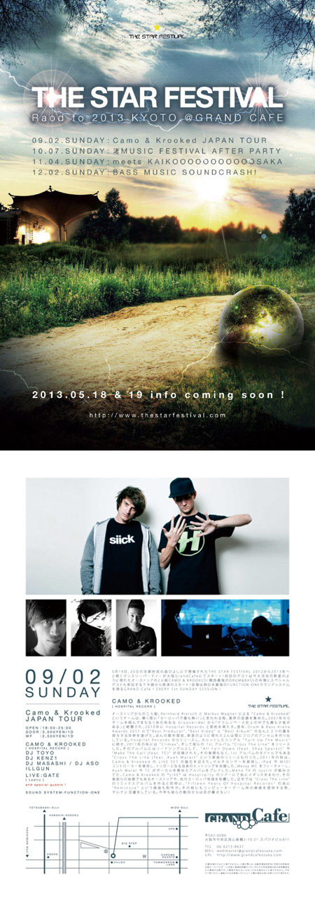 THE STAR FESTIVAL Road to 2013 Camo & Krooked JAPAN TOUR