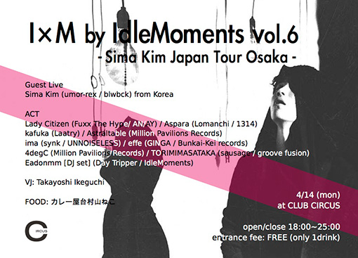 I×M by IdleMoments Vol.6 – Sima Kim Japan Tour Osaka